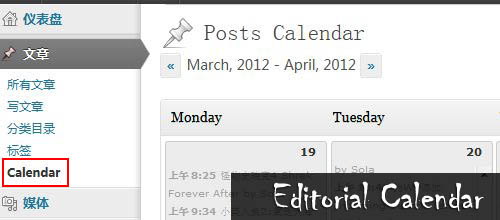 Where to find Editorial Calendar
